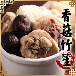 食吧嚴選 精燉暖心香菇竹笙雞湯*5包組(適合1人份/410g/固形量120g)