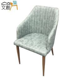 【文創集】巴娜坦 現代灰絲絨布實木餐椅