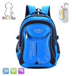 Perrito 貝瑞童「創意學園」核心護脊兒童書包(藍黑色)