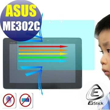 ® EZstick ASUS MeMO Pad FHD 10 ME302 ME302C 防藍光鏡面螢幕貼