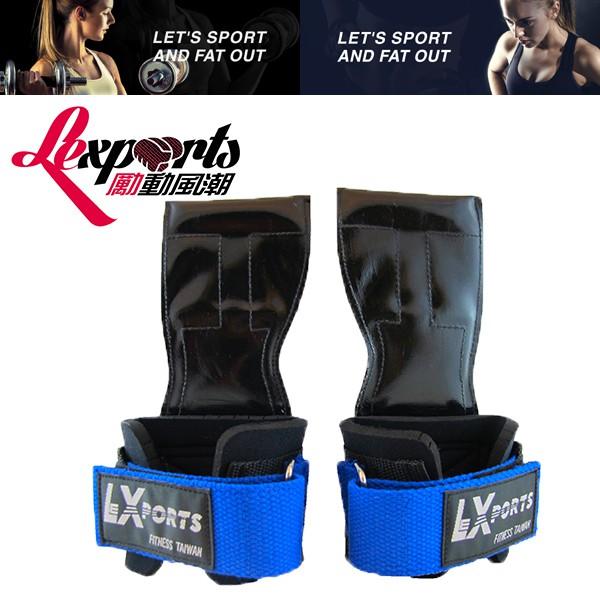 LEXPORTS 勵動風潮/ 專業重訓健身拉力帶/ Power Gripps FIT / 皮革拉力帶 - 經典原色