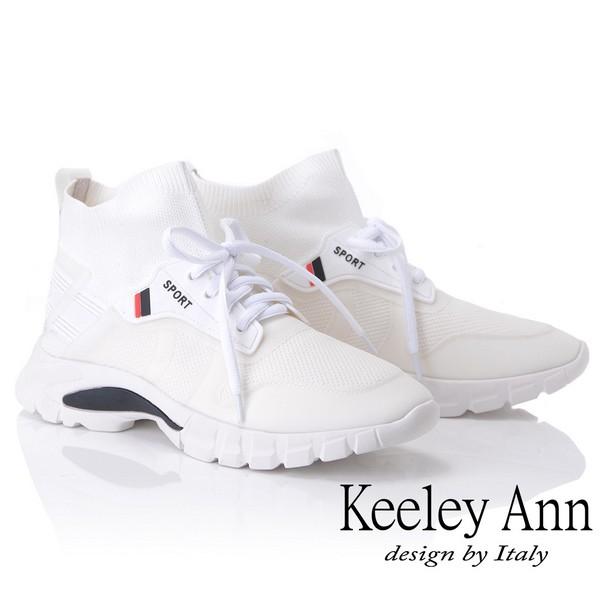 Keeley Ann 率性街頭 中筒襪套式綁帶休閒鞋(白色876772240)