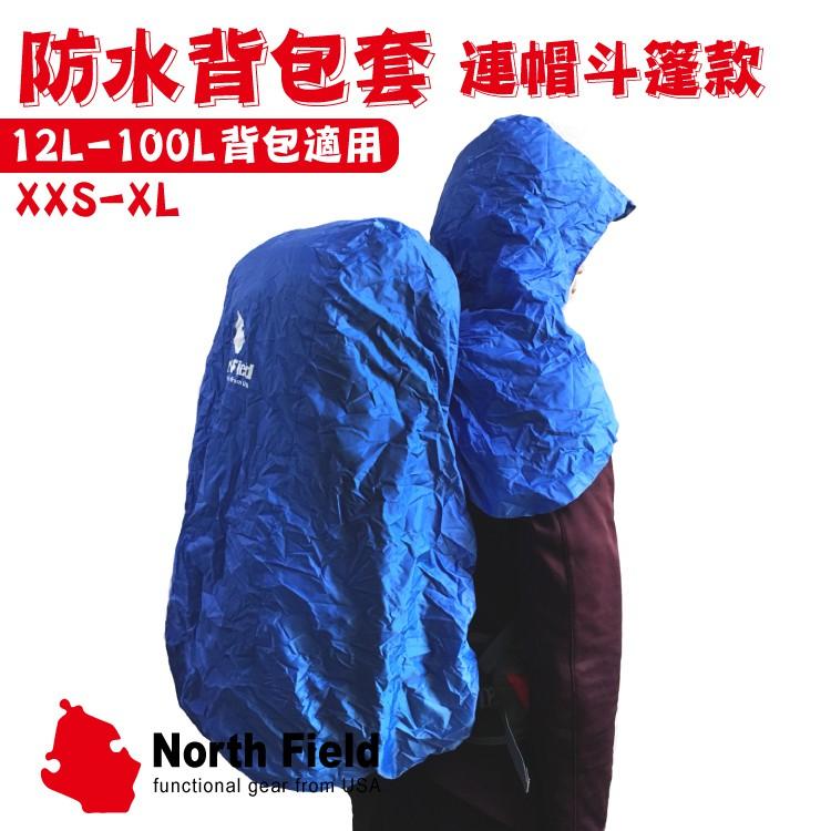 【North Field 美國 連帽式披肩防水背包套《藍》】背包套/防水套/背包雨衣/雨套/悠遊山水