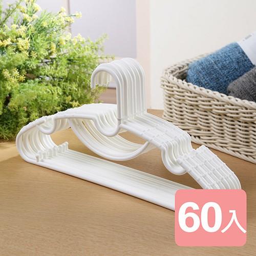 【真心良品】夏卡爾多功能衣架(60入)
