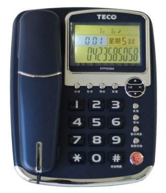 TECO 東元 語音報號來電顯示有線電話 XYFXC003
