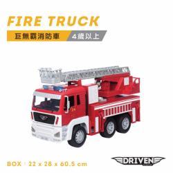 【美國 B.Toys 感統玩具】巨無霸消防車_Driven系列 WH1001Z