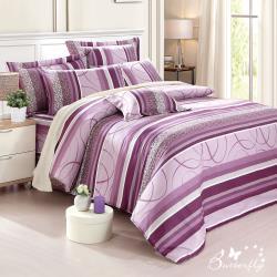 UTTERFLY-台製40支紗純棉-薄式單人床包枕套二件組-圈圈愛戀-紫