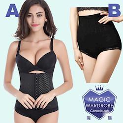 【1送2爆款魔櫃MAGIC WARDROBE】腰夾1+2件塑內褲完美搭配(塑腹帶束腰夾,共3件組)