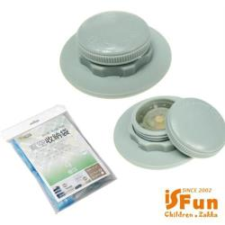iSFun 真空壓縮 大容量加厚抽氣居家收納袋1入
