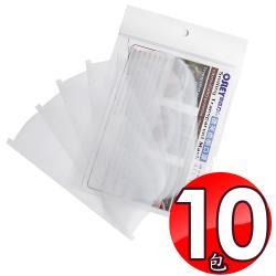 金德恩 台灣製造 10包奧世力補充包膠片口罩/10入/包/符合SGS檢測/CPSIA檢測/OSLEY