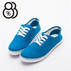【88%】台灣製經典飽和色系休閒帆布鞋(3色)