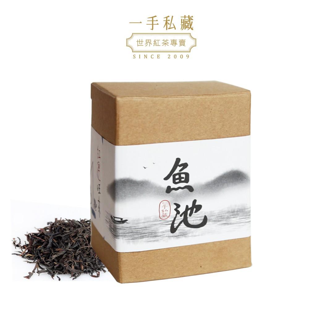 一手私藏【純癡茶】台灣魚池18號紅茶40g盒裝茶葉