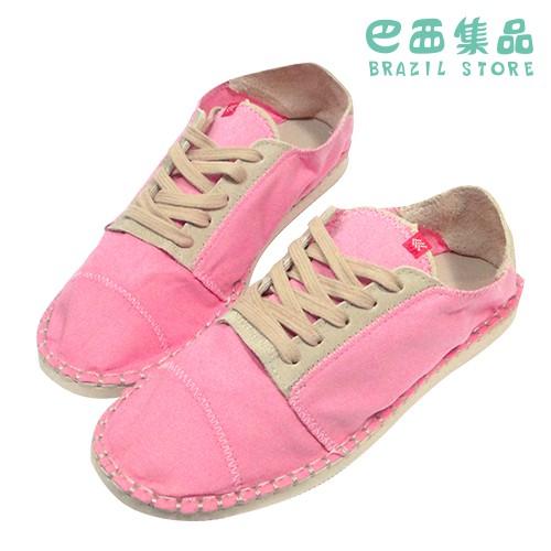 HAVAIANAS原始運動風二代Origine Sneaker II素色鞋帶休閒鞋 口香糖粉.巴西集品