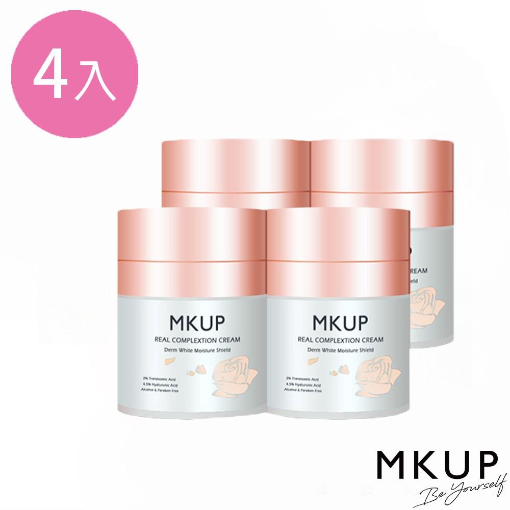 MKUP 美咖 賴床美白素顏霜30ML 4入組【一袋X王推薦】|MKUP美咖官方旗艦館