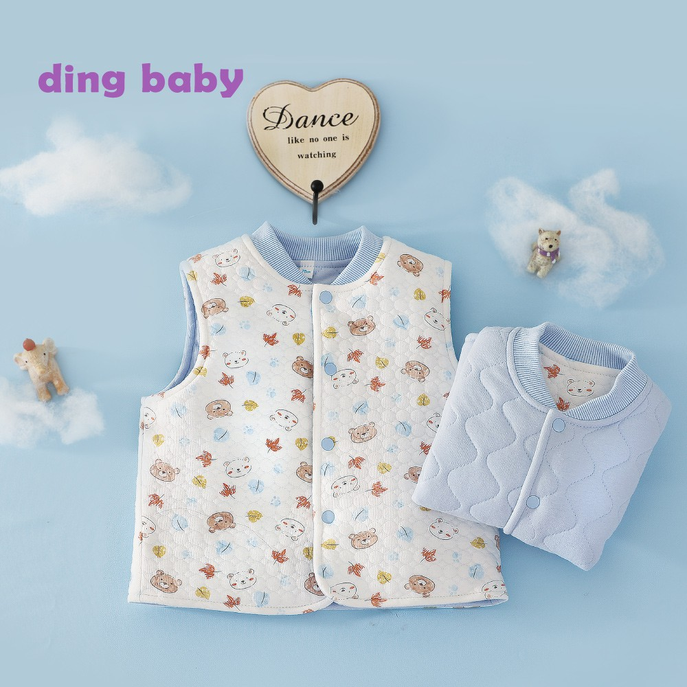 ding baby派對熊鋪棉雙面背心-藍(70-90cm) 台灣製造 小丁婦幼
