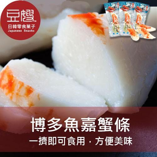 【日本】日本乾貨 博多魚嘉蟹條