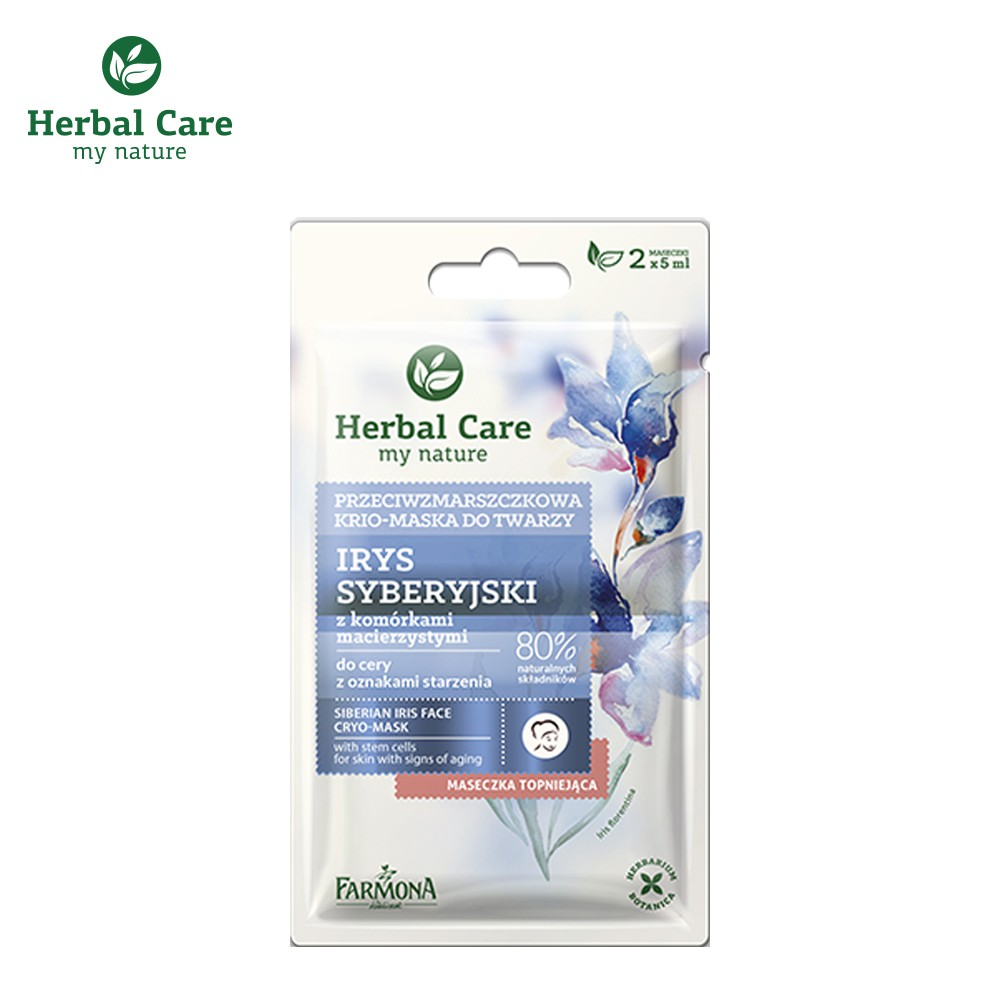 Herbal Care 波蘭植萃 - 西伯利亞鳶尾花緊緻面膜 5mlx2包 /泥膜