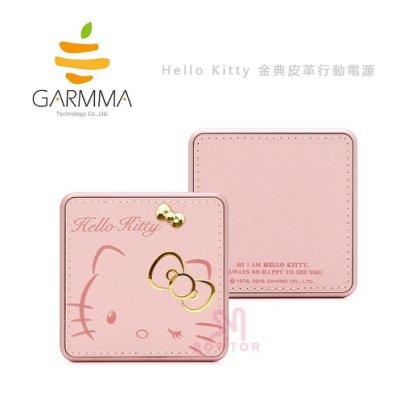 光華商場。包你個頭【GARMMA】正版授權 金典皮革方塊 Kitty 10000mAh 通過 BSMI 認證