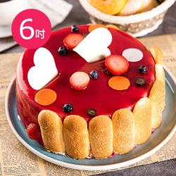 預購-樂活e棧-生日快樂蛋糕-莓果甜心蛋糕(6吋/顆,共1顆)