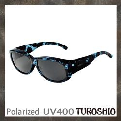 Turoshio 超輕量-坐不壞科技-偏光套鏡-近視/老花可戴 H80099 C5 藍(中)