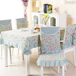 【協貿】田園布藝高端貢緞雕繡蘇菲綠花邊桌布