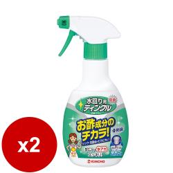 日本 KINCHO 金鳥醋成分 廚房排水口除臭除菌洗淨劑300mlx2瓶