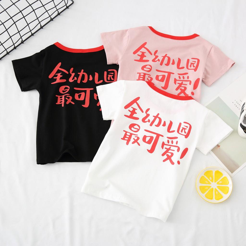 1-6歲 韓版男女童全幼兒園最可愛T恤嬰幼童寶寶夏季打底衣短袖T恤