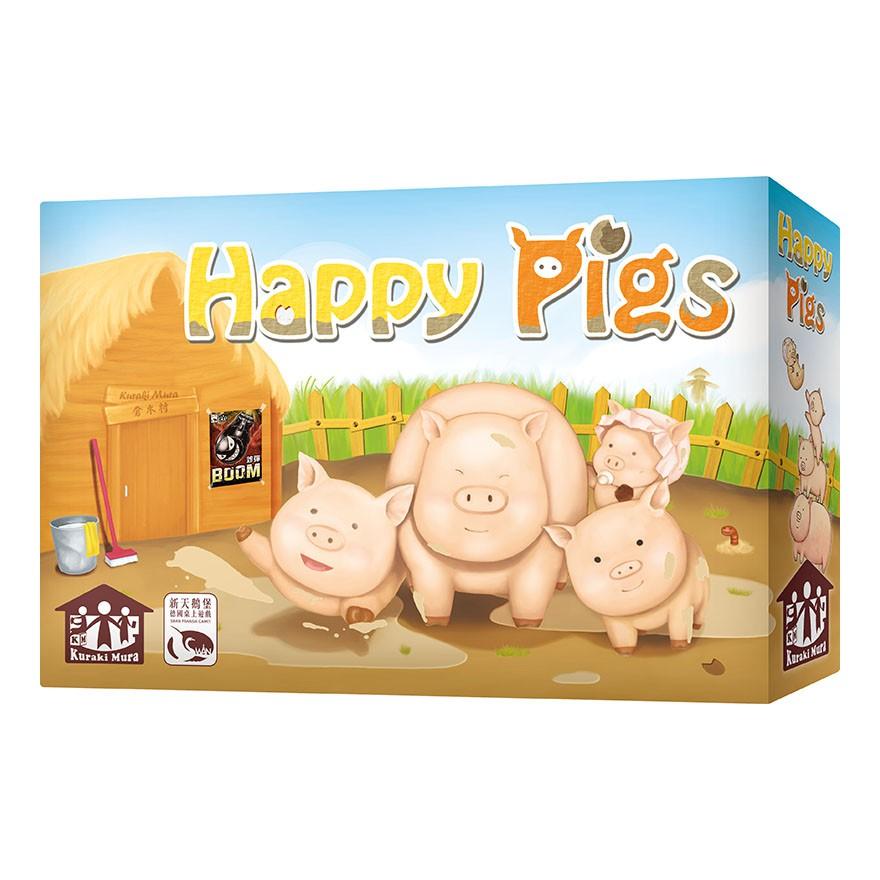 養豬趣 The Happy Pigs 桌遊 桌上遊戲【卡牌屋】