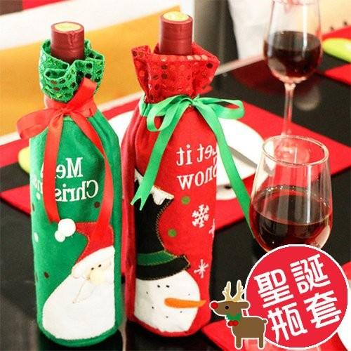 新款聖誕節裝飾用品 刺繡老人雪人聖誕紅酒瓶套禮品袋 香檳紅酒套