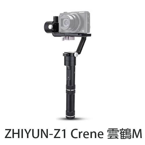 Zhiyun Z1 Crane M 微單 手機 智雲三軸穩定器 4K 公司貨【酷BEE】