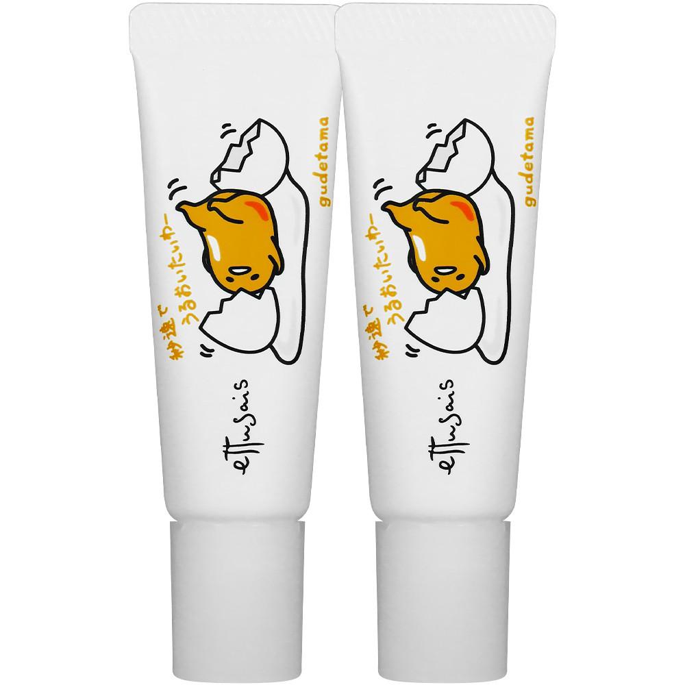 商品名稱:ETTUSAIS 艾杜紗 護唇菁華液a SPF18/PA++(蛋黃哥限定版)(10g)x2 容量:(10g)x2 使用方法:適量塗抹於唇部。 貨源:公司貨 保存期限:3年 (依商品包裝顯示)