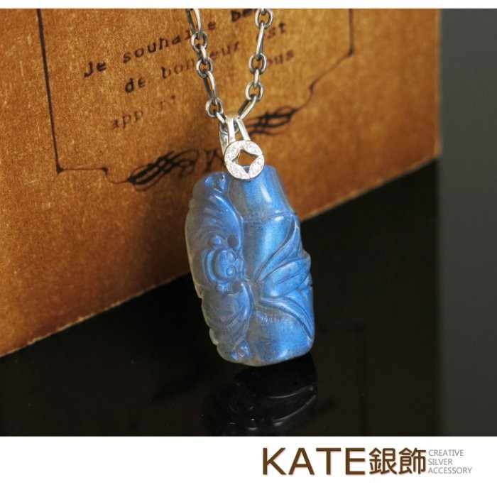 銀飾純銀項鍊 天然拉長石 藍光極美 手工細雕 難得一見 五帝錢 925純銀寶石項鍊 KATE 銀飾