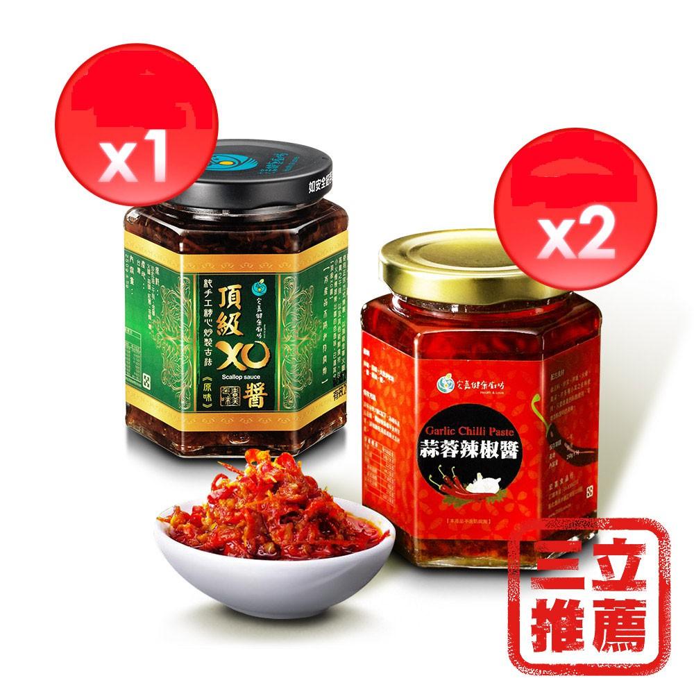 【宏嘉】蒜蓉辣椒醬+頂級原味干貝醬-電電購