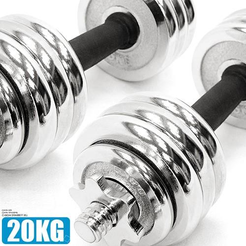 電鍍20公斤啞鈴組合(包膠握套)44磅可調式20KG啞鈴.短槓心槓片槓鈴.重力舉重量訓練.運動健身器材M00163