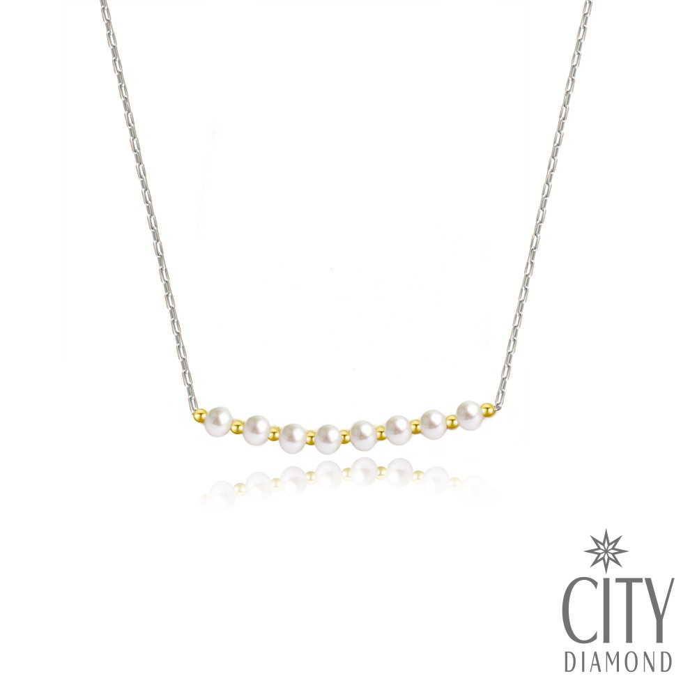 City Diamond引雅【手作設計系列 】天然珍珠微笑項鍊-月光款
