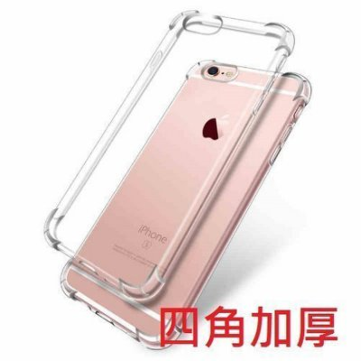 5.5吋 下標專區►空壓殼 氣墊殼 防摔殼 氣囊保護殼 APPLE iPhone 7 PLUS / 7P / I7P