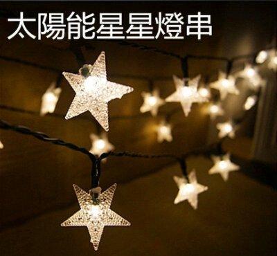 新款LED燈串12米100燈太陽能五角星星燈串節日彩燈閃燈串燈led裝飾燈滿天星太陽能戶外聖誕彩燈帶星星燈串花園城市新款
