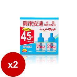 興家安速 液體電蚊香液42ml-2入x2個