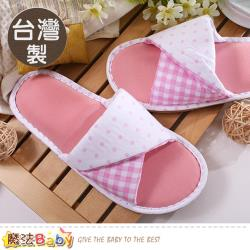魔法Baby 室內拖鞋 台灣製靜音輕量布拖鞋~sd0288