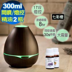 ANDZEN歐美木紋風格燈控負離子超音波水氧機(AZ-3001深木紋)+贈單方複方精油任選 2 瓶