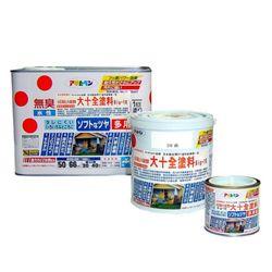 日本水泥/混凝土/木/鐵/塑膠 Big-10大十全健康塗料0.2L