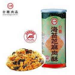 台糖 海苔芝麻肉酥(300g/罐)