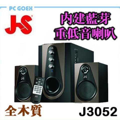 ☆pcgoex 軒揚☆ JS 淇譽 JY3052 不倒翁 OTG 2.1 聲道 多媒體喇叭