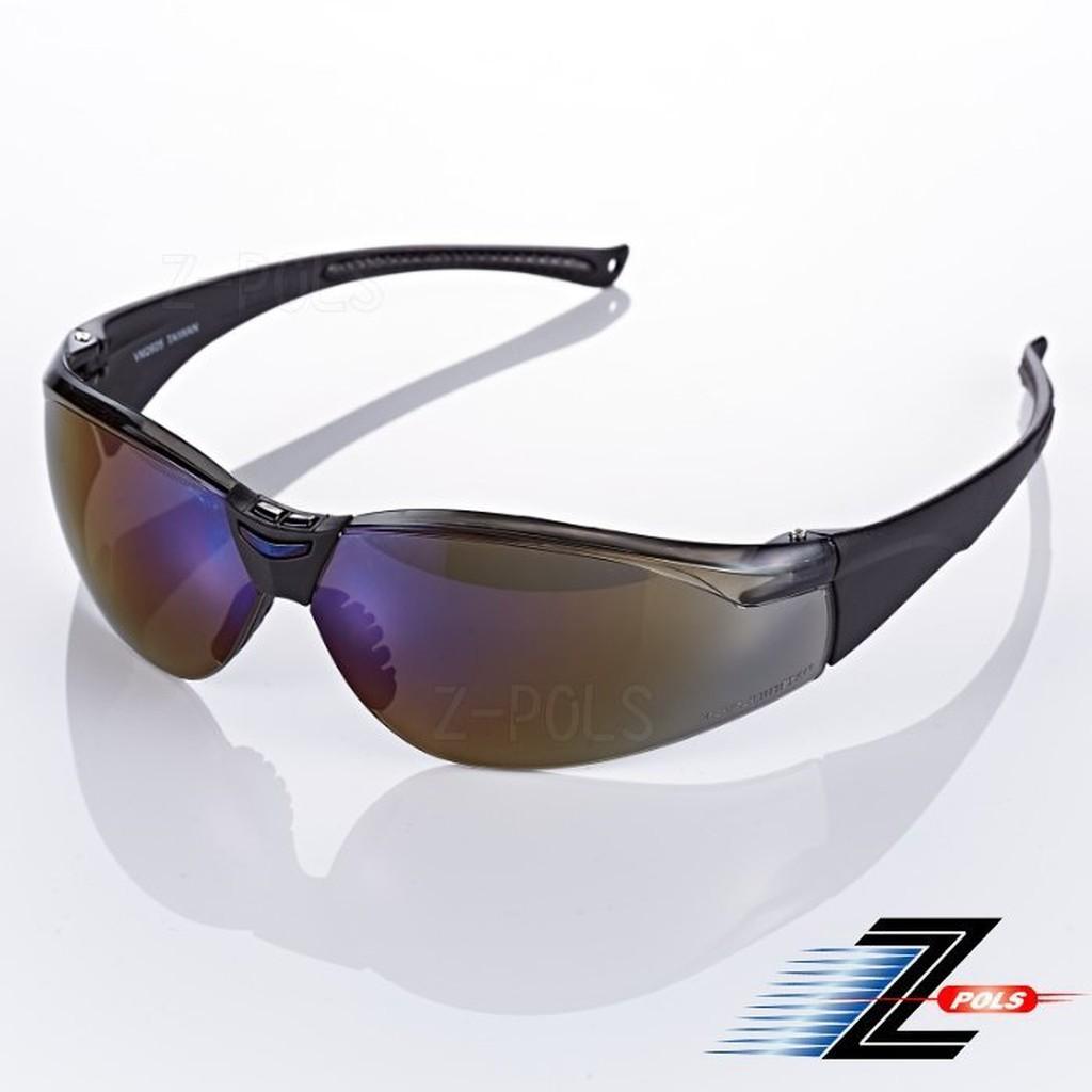 【視鼎Z-POLS】帥氣七彩鏡面 PC防爆抗UV400頂級運動眼鏡!盒裝全配!