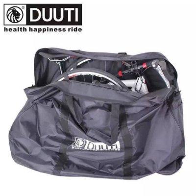 ((囤貨王))高密度 單車包 裝車包 26吋以內 裝車袋 超方便附手提袋方便外出攜帶 登山車及700C公路車DUUTI