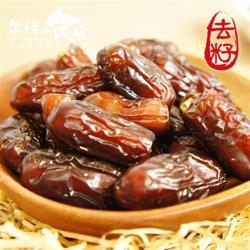 午後小食光-去籽特級A伊朗進口天然椰棗(160g/包)