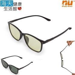 【海夫健康生活館】NU 恩悠數位 抗藍光 平光 眼鏡