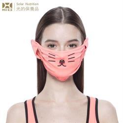 【HOII后益】HOII后益 小萌達花貓美膚口罩★紅光(UPF50+抗UV防曬涼感先進光學機能布)
