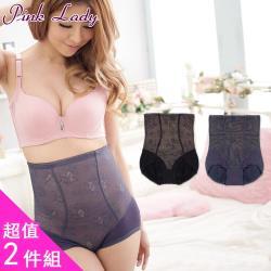 PinkLady 280丹輕盈透氣 雙層網紗魔力曲線褲(藍+黑)6286