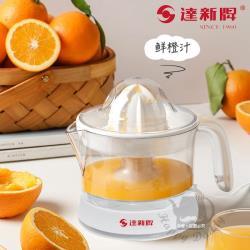 達新牌1000c.c電動榨汁機TJ-5660